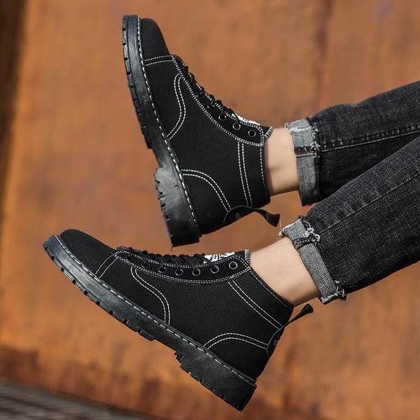 男靴春季潮鞋馬丁靴男士高筒英倫風男鞋韓版潮流帆布鞋男百搭工裝短靴