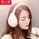 護耳朵耳罩耳朵套女耳暖男耳包耳捂耳帽兒童保暖韓版冬季冬天可愛  9號潮人館