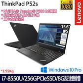 【Lenovo】ThinkPad P52s 20LBCTO1WW 15.6吋i7-8550U四核SSD效能Quadro獨顯專業版商務工作站筆電