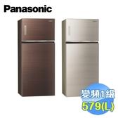 國際 Panasonic 579公升 雙門變頻無邊框玻璃電冰箱 NR-B589TG