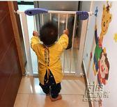 嬰兒童安全門欄寶寶樓梯口防護欄寵物狗柵欄桿圍欄隔離門免打孔CY 自由角落