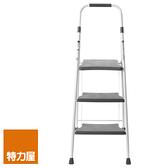 特力屋 三階寬踏板鐵梯 灰色