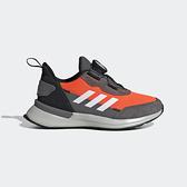 Adidas Rapidarun Boa K [EF9214] 中童鞋 運動 休閒 慢跑 路跑 透氣 柔軟 舒適 灰橘