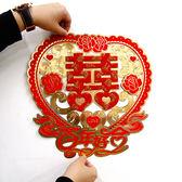 幸福婚禮小物❤立體百年好合喜字裝飾(小)❤婚禮用品/禮俗用品/囍字裝飾/婚禮佈置/習俗用品