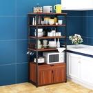 廚房置物架落地多層微波爐收納架放烤箱調料儲物架省空間鍋碗架子