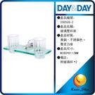 day&day日日家居生活精品 2005CG-2 玻璃雙杯架