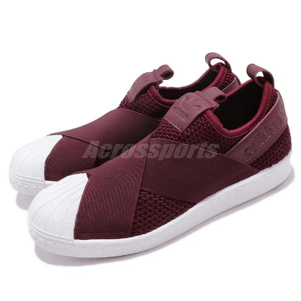 【五折特賣】adidas 休閒鞋 Superstar Slip On W 紅 酒紅 白 繃帶鞋 女鞋 運動鞋【ACS】 B37371