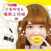 日本微笑訓練矯正器鍛煉嘴角上揚緊致神器小V臉告別雙下巴 極客玩家
