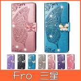 三星 J6+ J4+ 磁扣水晶蝴蝶 手機皮套 掀蓋殼 插卡 支架 可掛繩 保護套 A03