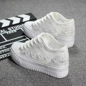 增高鞋 夏季白色鏤空透氣帆布鞋女內增高蕾絲網鞋低幫休閒厚底鬆糕鞋  瑪麗蘇