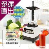 小太陽 生機調理冰沙機TM-800【免運直出】