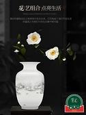 家居裝飾品擺件景德鎮陶瓷器小花瓶插花中式工藝品【福喜行】