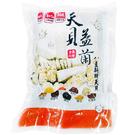 (冷凍) 台灣天貝益菌 - 八豆新鮮天貝 (400g)