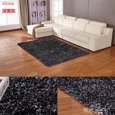 現代簡約客廳地毯茶幾毯臥室床邊歐式地毯滿鋪客廳長毛地毯YYS 道禾生活館