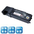 Fuji Xerox CT201632 台灣製日本巴川相容碳粉匣(黑色)