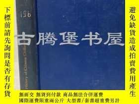 二手書博民逛書店1943年罕見  A Short History of Chinese Civilization 中國文化史綱