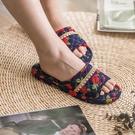 純棉布藝拖鞋家用涼拖鞋夏男女四季情侶室內家居靜《微愛》