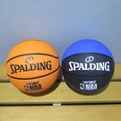 SPALDING 斯伯丁 NBA系列 七號籃球 SPA838- 橘/藍兩色 公司現貨【iSport愛運動】