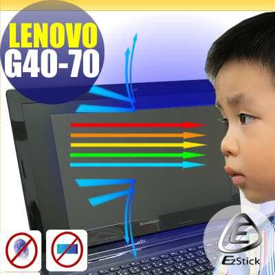 【EZstick抗藍光】Lenovo IdeaPad G40-70 防藍光護眼鏡面螢幕貼 靜電吸附 抗藍光
