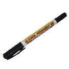【奇奇文具】Tomato CD15 黑色 雙頭萬用筆