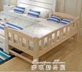 實木床兒童床帶護欄男孩女孩單人床嬰兒床小床加寬拼接分床兒童床igo   麥琪精品屋
