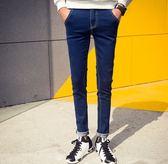 找到自己品牌 微跨版型簡單修身小腳褲牛仔褲男潮