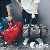 健身包-短途旅行包男手提包女出差大容量旅游包簡約行李包袋防水健身包潮-奇幻樂園