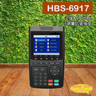 HBS-6917 3.5吋 高清TFT螢幕 H.264 DVB-C+DVB-T/T2  數位db表 工程監控螢幕