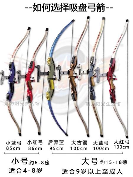 玩具兒童弓箭專業室內