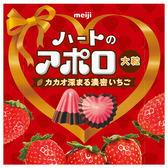 明治大粒愛心阿波羅草莓巧克力42g【愛買】