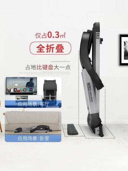 跑步機跑步機家用款小型多功能超靜音電動折疊迷你室內健身房專用LX春季新品