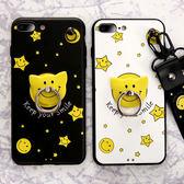 iPhone 7 Plus 手機殼 矽膠防摔 卡通笑臉 掛繩掛脖 卡通浮雕軟殼 保護殼 保護套 全包手機套 iPhone7