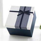 大號正方形禮品盒精美生日禮物盒情人節禮盒復古簡約創意包裝盒子新品秒殺