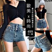 克妹Ke-Mei【AT59860】chic造型感 性感摟空排釦高腰牛仔短褲