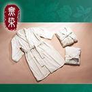 洽維無染經典浴袍(大人款) 01500085-00024