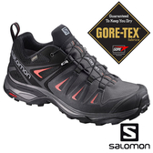 【SALOMON 法國】X ULTRA 3女GTX登山健行鞋『磁灰/黑/礦石紅』39868 越野鞋.健行鞋.多功能鞋