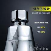 花灑 增壓淋浴單頭熱水器頂噴淋蓬頭淋雨噴頭節水國家專利 卡卡西