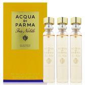 Acqua Di Parma Iris Nobile 高貴鳶尾花淡香精 隨身噴霧補充瓶20ml x3入 [QEM-girl]