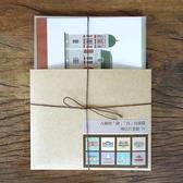 古蹟的顏色–台南篇明信片套組 B【老屋顏工作室】