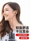 有線耳機 耳機入耳式原裝有線高音質重低音吃雞適用于蘋果小米10vivo華為榮耀20一加8安卓 智慧