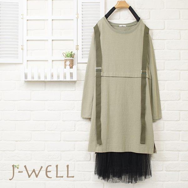 J-WELL 率性長版上衣網紗洋兩件組(組合391 7J2192綠+8J1311黑)