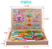 新款幼兒園小學計數器兒童寶寶數數棒數學學習算數棒盒學教具玩具-交換禮物