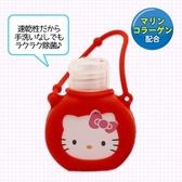 日本HELLO KITTY隨身乾洗手