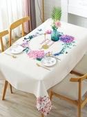 北歐簡約棉麻桌布台布防水防燙防油餐桌布長方形茶幾墊網紅ins   圖拉斯3C百貨