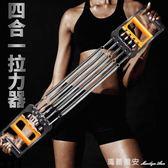 彈簧拉力器擴胸器拉簧男多功能鍛煉手臂肌肉胸肌訓練健身器材家用 全網最低價最後兩天