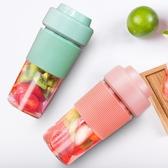 迷你家用榨汁機小型榨汁機榨汁杯便攜式USB充電果汁機 黛雅