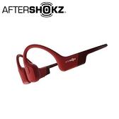 AfterShokz AEROPEX AS800 骨傳導藍牙運動耳機  烈日紅