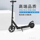 機車-電助力電動滑板車成人可摺疊迷你型代步車鋰電代駕車 完美YXS