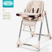 兒童餐桌 寶寶餐桌椅兒童餐桌椅可折疊多功能便攜式用嬰兒餐桌椅吃飯座椅子 MKS生活主義