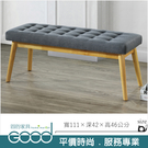 《固的家具GOOD》123-9-AN 夏...